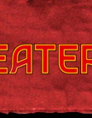 Eater-Logo2